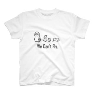 とべない鳥たち T-shirts