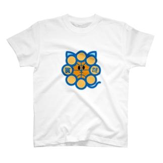 パ紋No.3083 眞哉  T-shirts