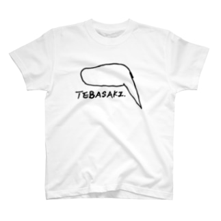 TEBASAKI (明るい色向け) T-shirts