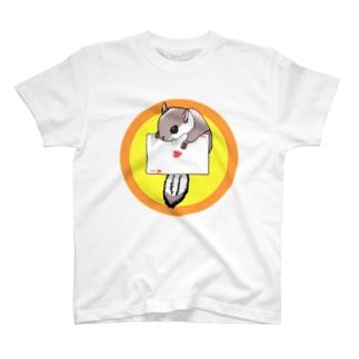 トランプとモモンガ(黄色) T-Shirt