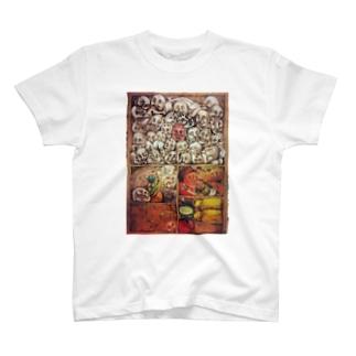 さけべん T-shirts