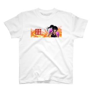 ムエタイ少女 T-Shirt