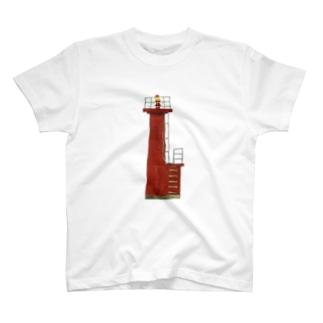 赤灯台 T-shirts