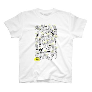 はい元気ですT T-shirts
