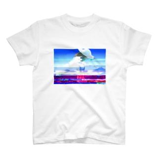 broken image summer T-shirts T-shirts