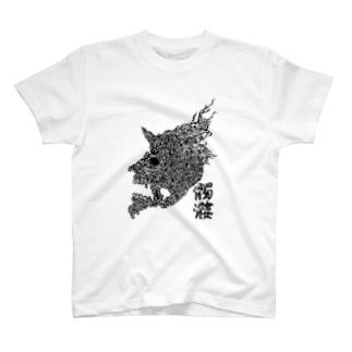 妖髑髏グッズ T-shirts
