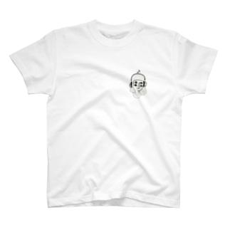 you2 T-shirts