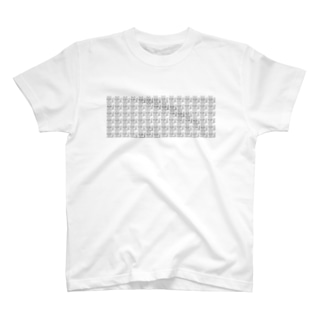 いっぱいカクニャー T-shirts