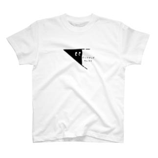 ピックアップサレタイシリーズ T-shirts