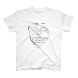 Belle, bonne, sage T-shirts