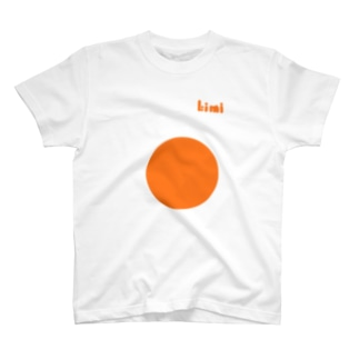 【黄身デザイン】半熟卵Ver. T-shirts