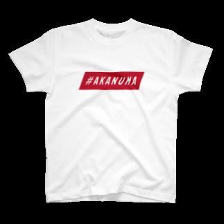 #AKANUMA ショップの#AKANUMA 2(RED) Tシャツ