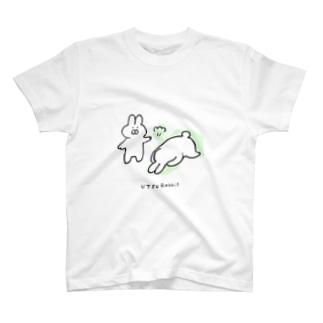 ウツうさぎ 2 T-shirts