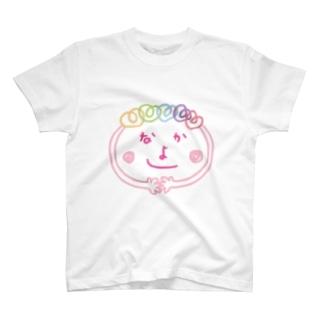 なかよしサン T-shirts