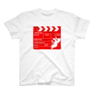 カチンコ(赤インク) T-Shirt