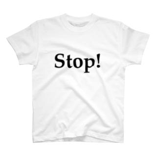 stop! T-shirts