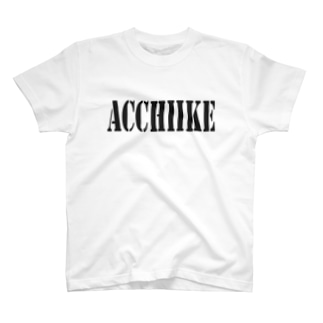 moji ACCHIIKE (Tシャツ) T-shirts