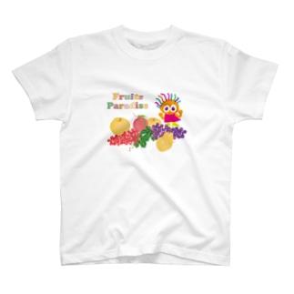 果物大好きでフルーツダイエットのクレコちゃん T-shirts