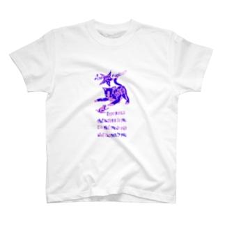 エキサイト猫ちゃん T-Shirt