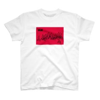 baNao T-shirts