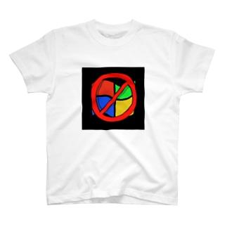 アンチ ウィンドウズ T-shirts