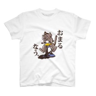おまるなう。 T-shirts