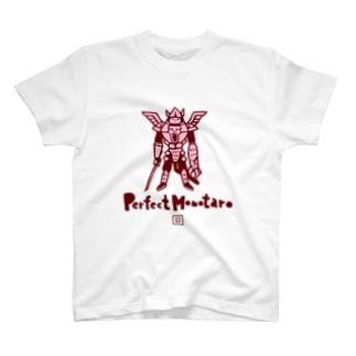 パーフェクトモモタロウ T-Shirt