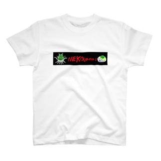 NEKOjanai T-shirts