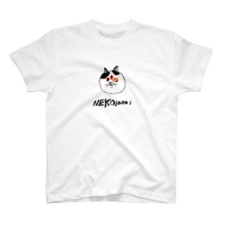 NEKOjanai_2 T-shirts