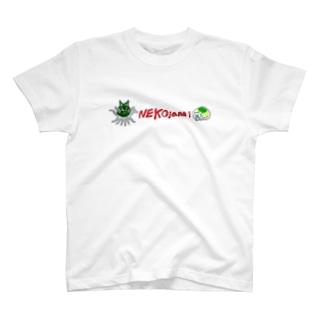nekojanai_8 T-shirts