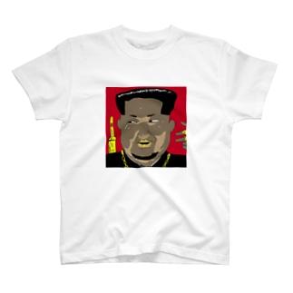 ヒップホップ正恩 T-shirts