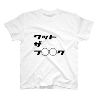 WTF T-shirts