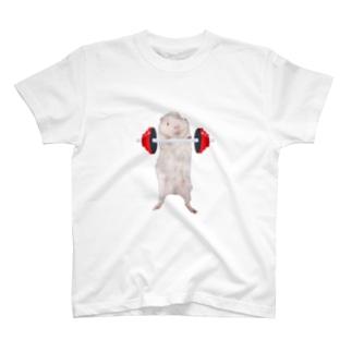 パワーモルモット(おもちくん) T-Shirt