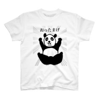 おったまげパンダ T-shirts