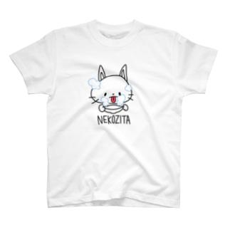 ねこじたねこ T-shirts
