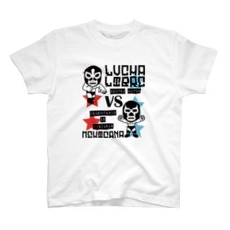 CONTRA MATCH#1b T-Shirt