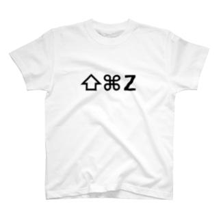 Redo T-Shirt