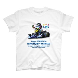清水啓伸 SupportItems 優勝記念Tシャツ T-Shirt