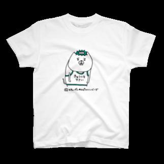 スティーヴン★スピルハンバーグの部屋の猫河童 T-shirts