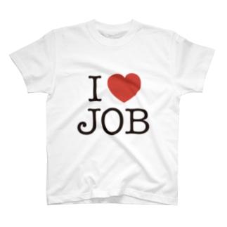 I LOVE JOB T-shirts