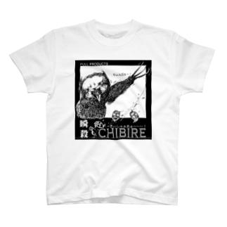 ちょんぱー T-shirts
