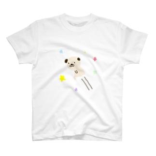 びよーん。 T-shirts