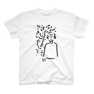 見ているし見られている T-shirts