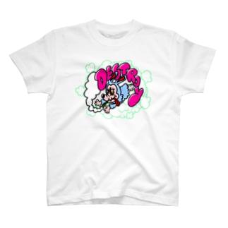 デデデデストロイ T-shirts