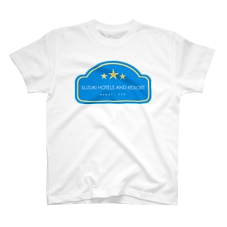 Suzuki Hotels And Resort T-shirts