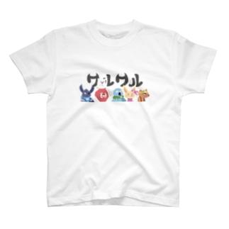 ワルワル T-shirts