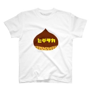 HIDETAKA T T-shirts
