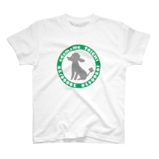 トイプードルのエダマメトイチcircle T-shirts