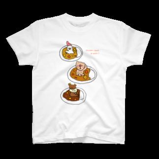 はだかんぼうのコブタたちのカレーライス chicken,beef,or pork? Tシャツ