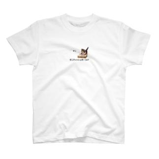 スコティッシュ(小) T-shirts